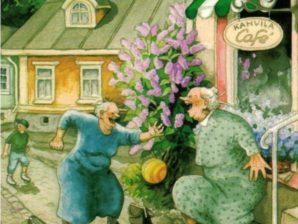 Postikortti numero 9, Mummot palloilevat - Inge Löök